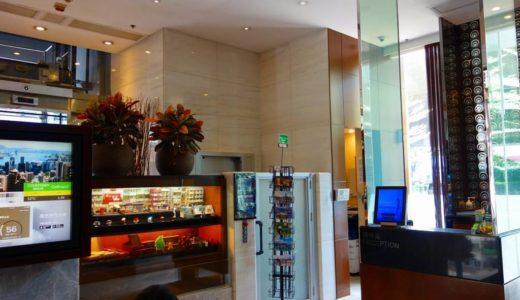 【コートヤードバイマリオット香港、宿泊記!】空港からのアクセス、ラウンジ、朝食~子連れ旅行!