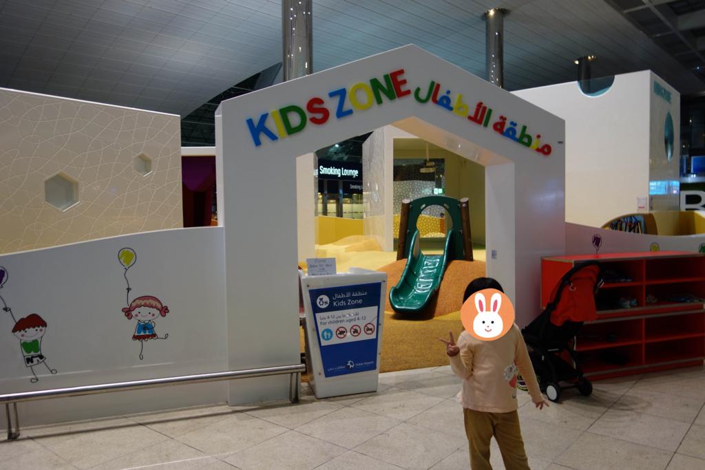 ドバイ空港の子供の遊び場キッズゾーン