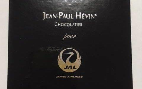 JALファーストクラスのチョコレートを頂きました(*^▽^*)!ジャンポールエヴァンコラボチョコレート
