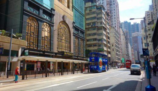 【香港】子連れ旅行!香港の「トラムの乗り方」と「子供連れの注意点!」後ろから乗って、前の方に座りましょう(*^o^*)!