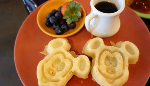 【WDW保存版】ディズニーワールドの美味しいおすすめレストラン(*^o^*)!フリーダイニングプランがおすすめ!