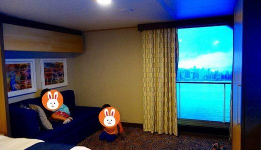 【ロイヤルカリビアン】お部屋!内側客室、バーチャルバルコニールーム(車椅子対応客室)!オベーションオブザシーズ