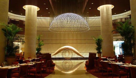 【ザ・ペニンシュラ東京】夢のデラックススイート!フォーブス・トラベルガイド5つ星の素晴らしいホテル!