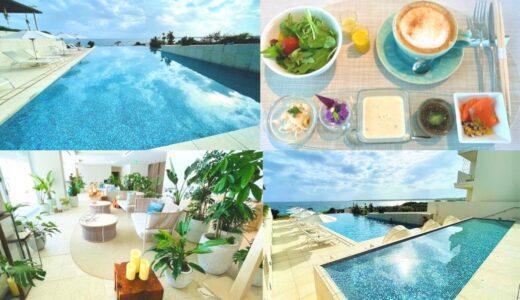 【イラフSUI 沖縄宮古島】良かった点!悪かった点!プラチナでの宿泊記をレビュー。レストラン、シャンパンディライトなど。